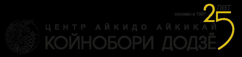 koinobori_25_pic-1