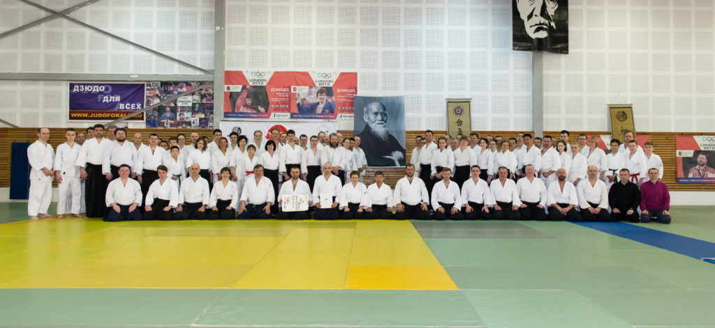 aikido_seminar_1